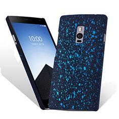Hard Rigid Plastic Matte Finish Snap On Case M01 for OnePlus 2 Black