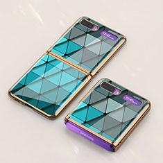 Silicone Frame Fashionable Pattern Mirror Case Cover for Samsung Galaxy Z Flip 5G Cyan