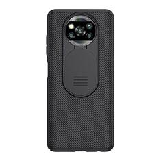 Ultra-thin Silicone Gel Soft Case 360 Degrees for Xiaomi Poco X3 NFC Black
