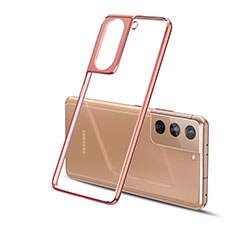 Ultra-thin Transparent TPU Soft Case Cover H01 for Samsung Galaxy S21 Plus 5G Gold